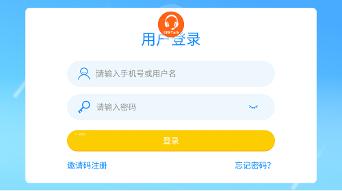 139英文口语app截图