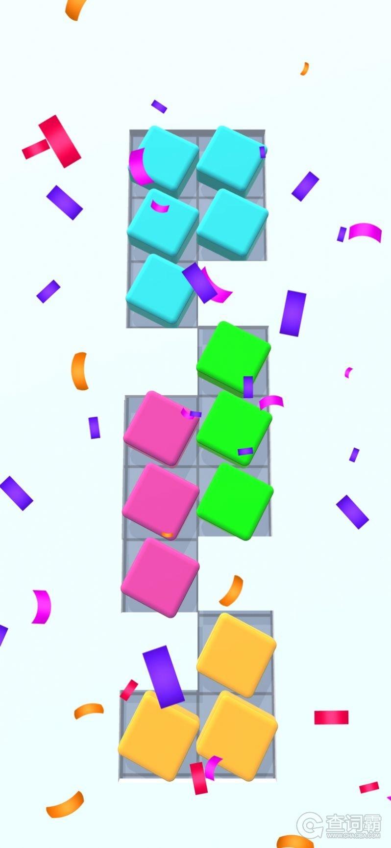 堆放方块惊奇