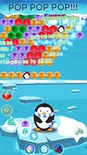 企鹅泡泡射击Pop