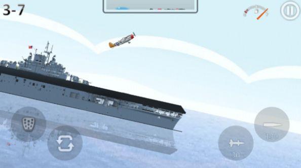 战斗机冲上云霄截图