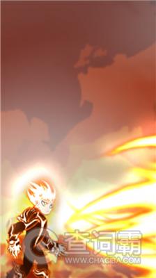 超级男孩终极力量