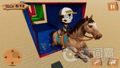 火柴人骑马
