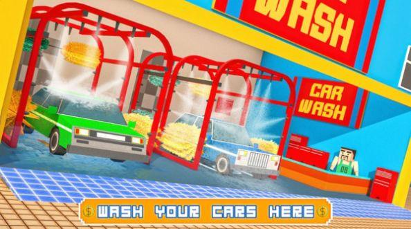 像素洗车模拟器截图