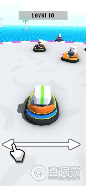 BumpingCar3D