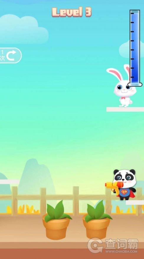 救火熊猫侠