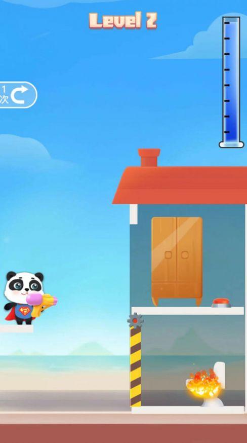 救火熊猫侠截图