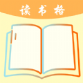 读书格app