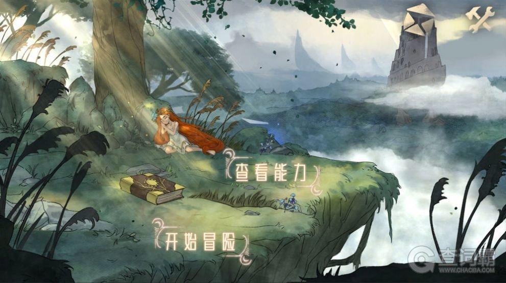 爱丽丝的仙境伟大冒险