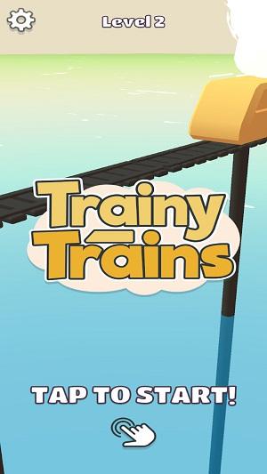 惊险火车截图