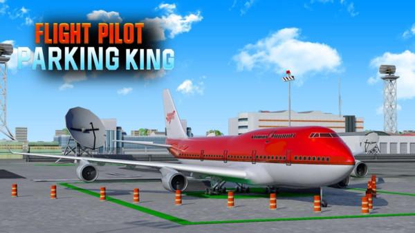 飞机停机模拟器截图