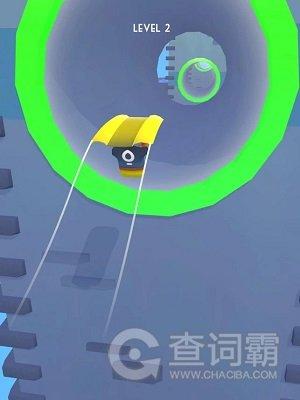 隧道滑翔机3D
