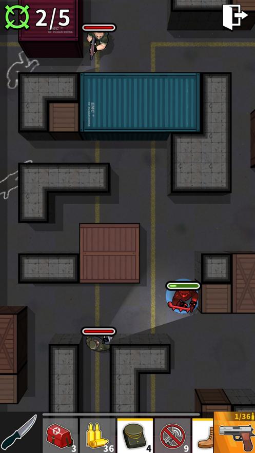 刺杀任务截图