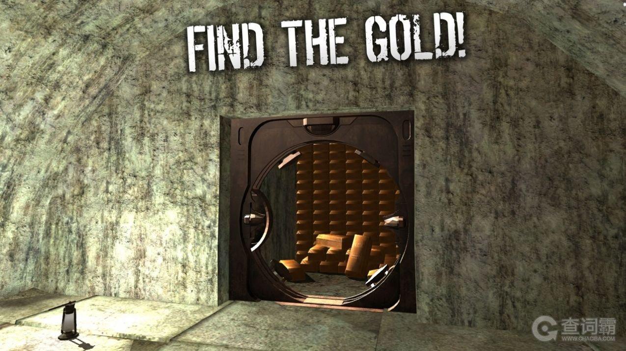 迷宫黄金战争