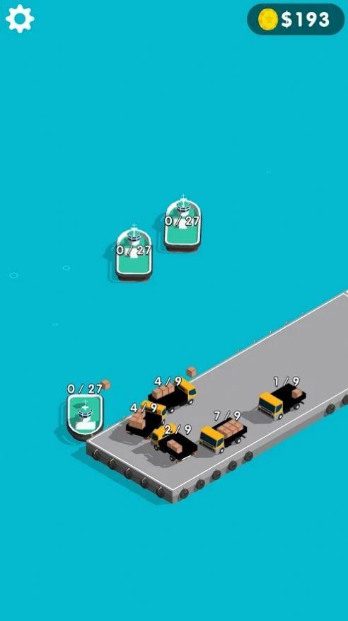 海港经理3D截图