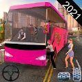 新长途巴士司机