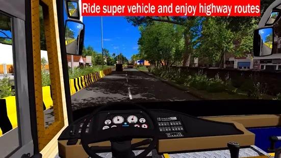新长途巴士司机截图