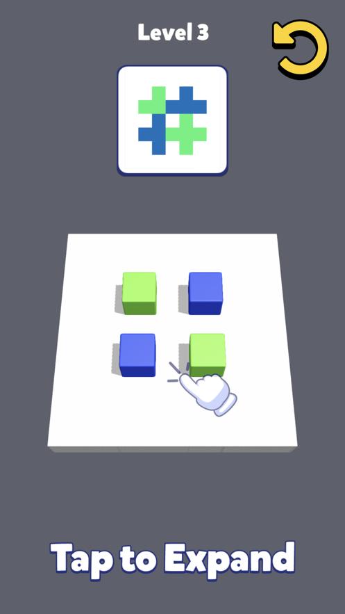 FitFold截图