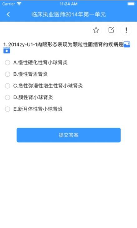 百世教育app截图