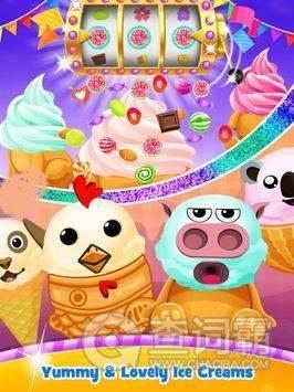 美味凉爽冰淇淋