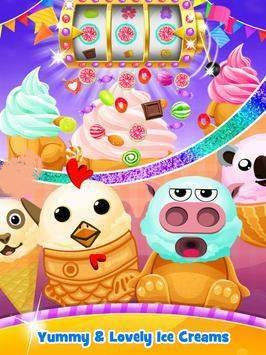 美味凉爽冰淇淋截图