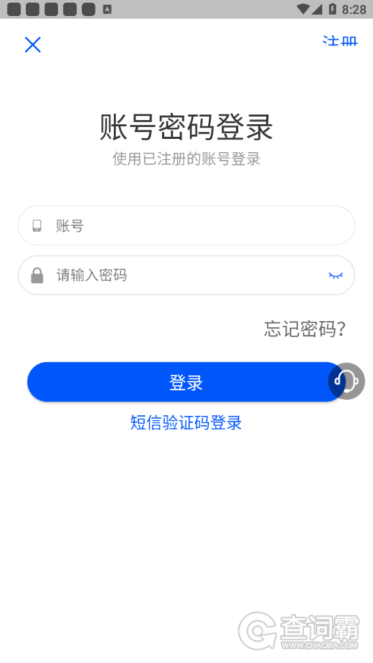 云上科普app