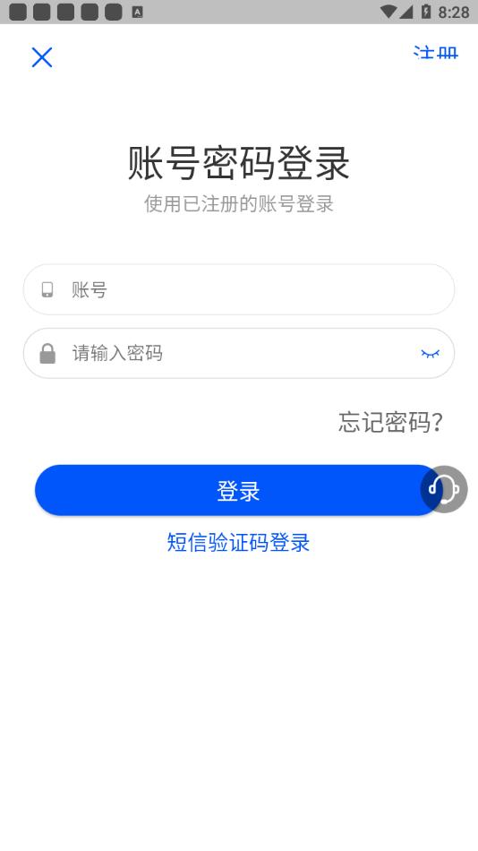 云上科普app截图
