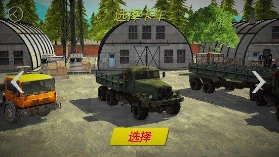 越野送货模拟器截图