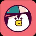 企鹅猜歌app