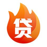 火火贷款借钱