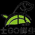 土GO鲜生app