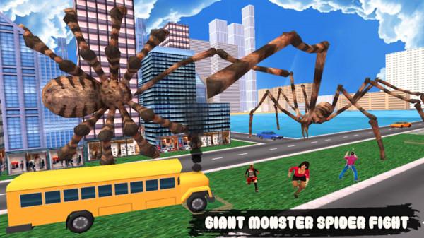 蜘蛛城之战2021截图