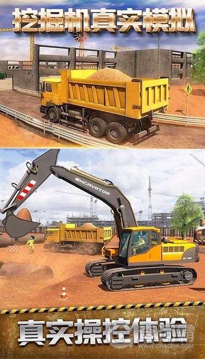 手动挖掘机