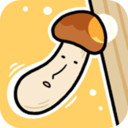 蘑菇大冒险