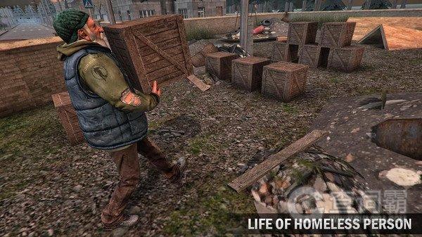乞丐模拟器最新