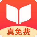 书荒免费阅读