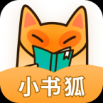 小书狐小说