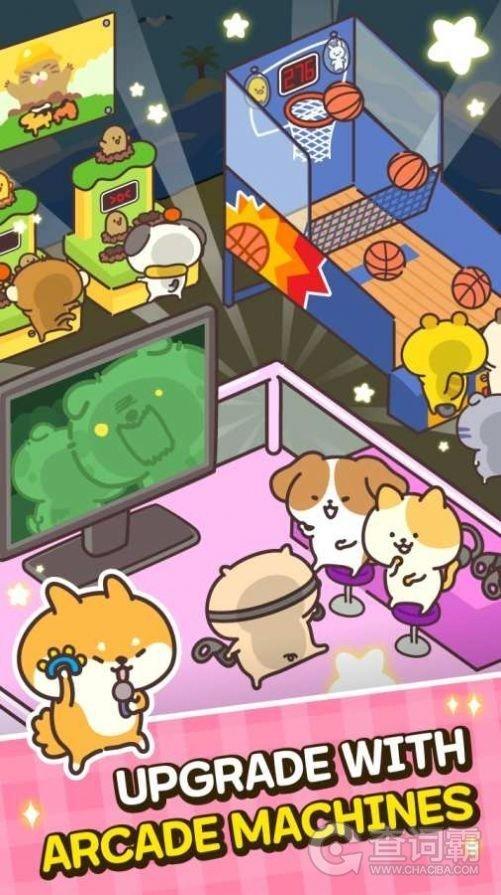 动物玩偶店