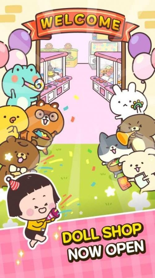 动物玩偶店截图