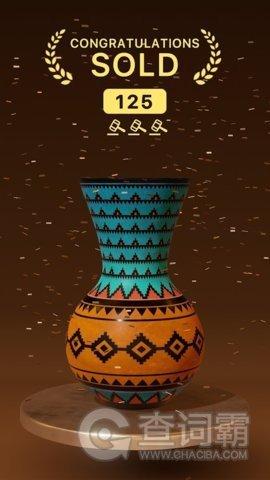 一起做陶器