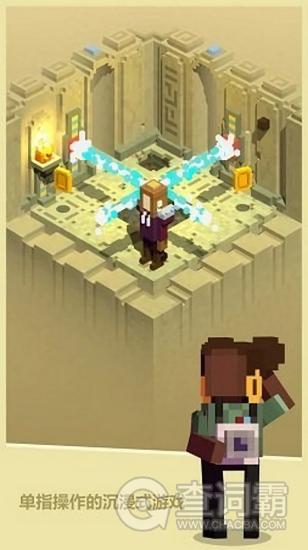 古墓探险家