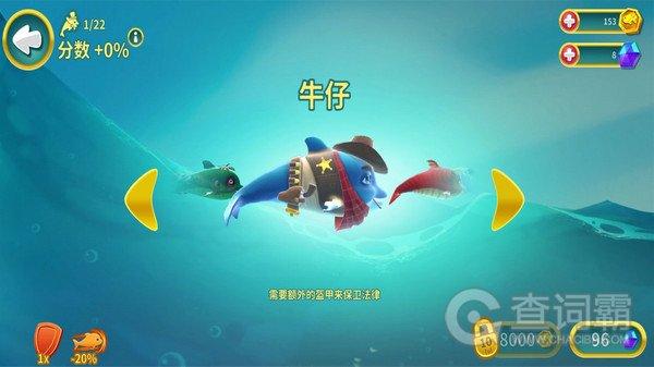 海洋动物传奇
