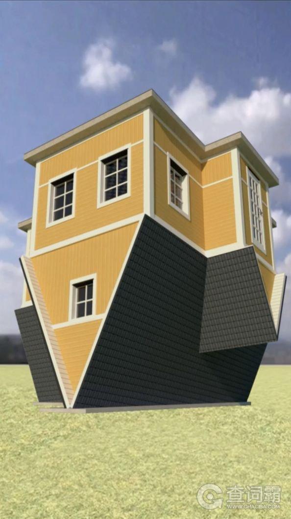 闲置房屋建设