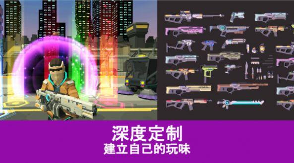 未来世界射击截图