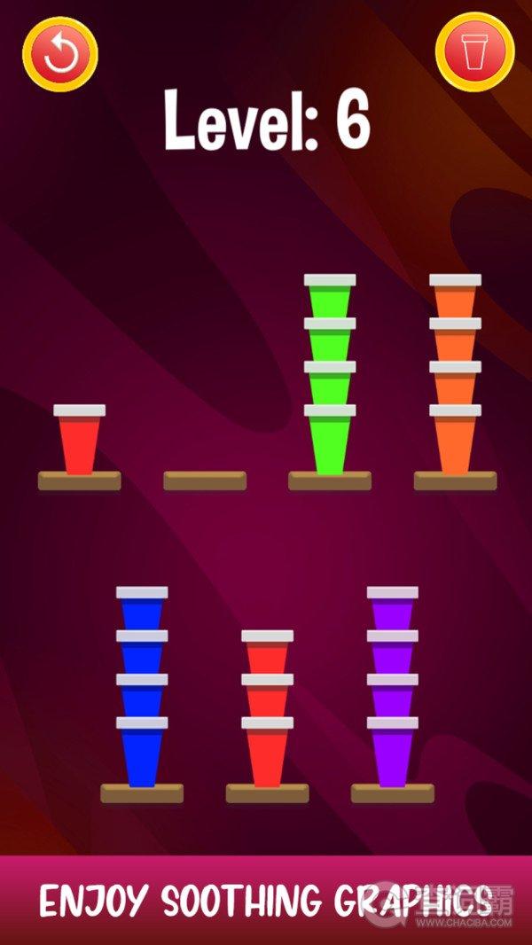 纸杯排序拼图