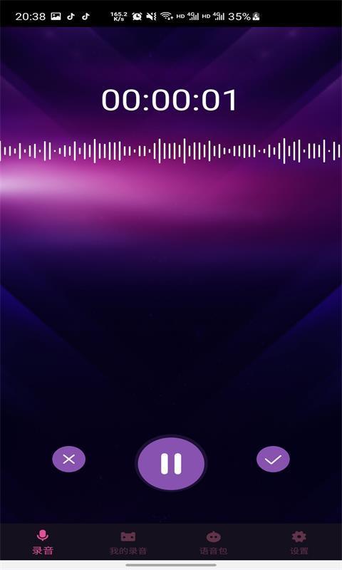 趣秀变声器最新版截图