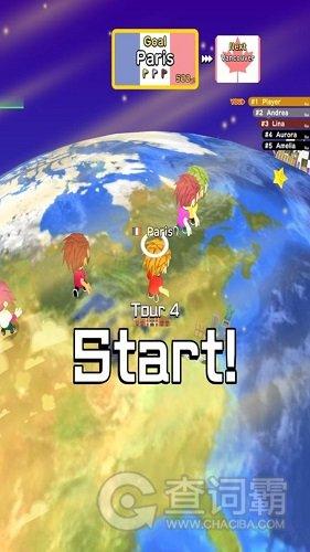 星球世界大赛