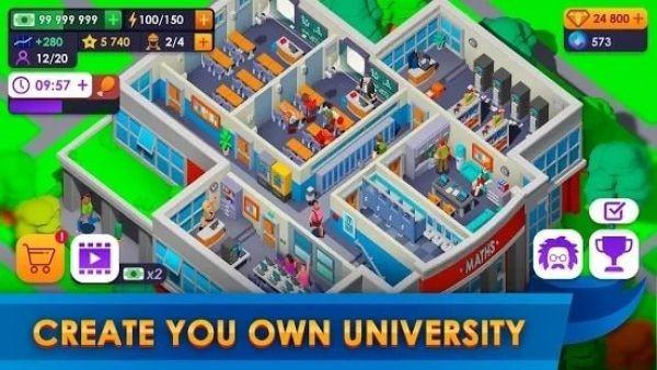 建立大学校园截图