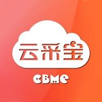 CBME云采宝