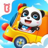小熊猫的校车