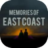 東海岸回憶